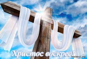 VA - Христос Воскрес!!! - Сборник музыки (2012)