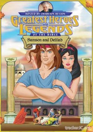 Самсон и Далила - Великие Библейские Герои и Истории