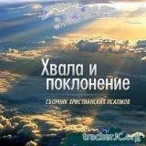 область,Калининский песни хвалы и поклонения богу уникальные места