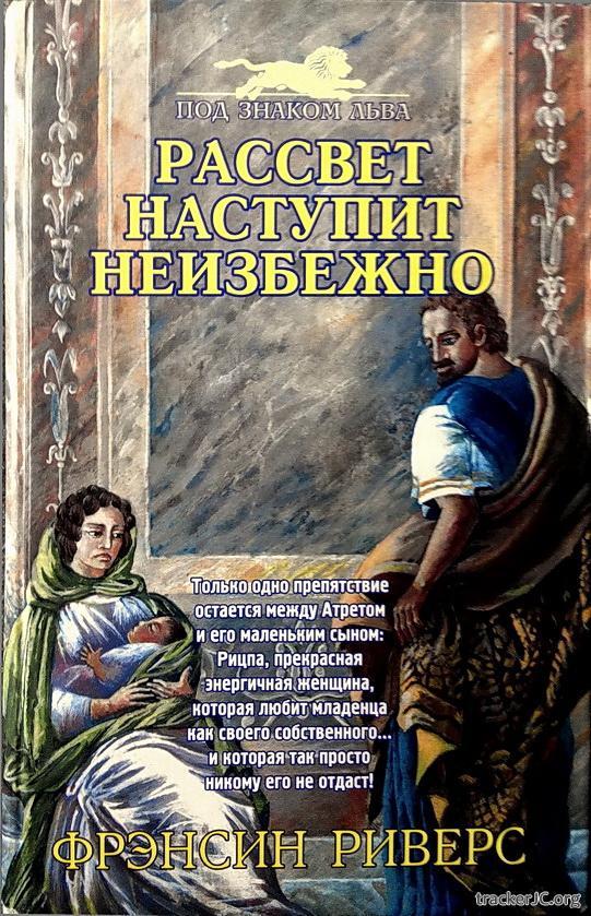 Скачать христианские книги с торрента
