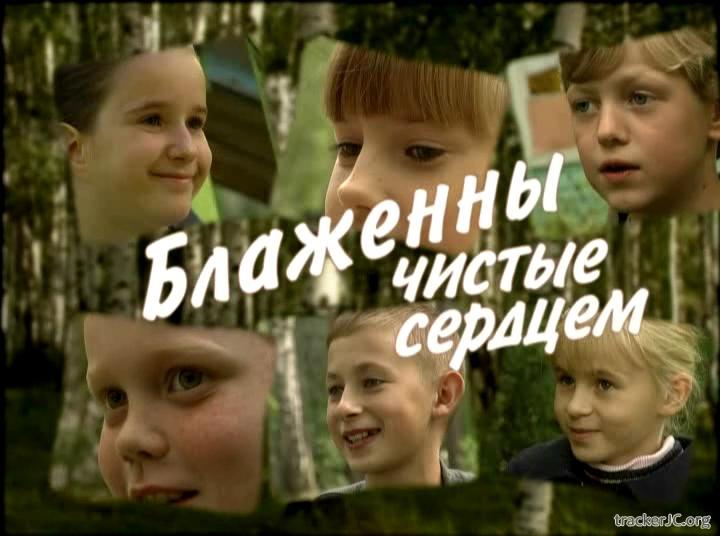 Добрый семейный позитивный фильм