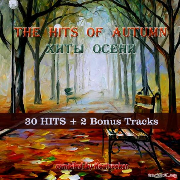 VA - The Hits Of Autumn. Хиты осени (2010) CD 2<br><center><i>Музыка</i></center>